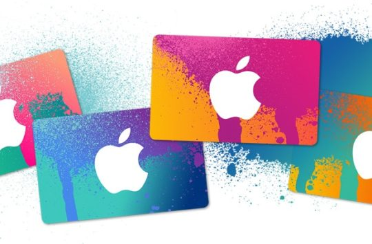 Cartes cadeau iTunes Apple Store